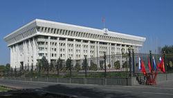 Мэрия Бишкека получит 35 миллионов долларов «турецких денег»
