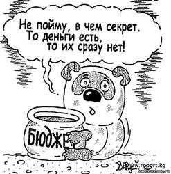 Подмосковье покроет дефицит бюджета с помощью Банка Москвы