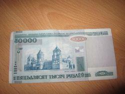 Белорусский рубль укрепляется к фунту, но снижается к австралийскому доллару и иене