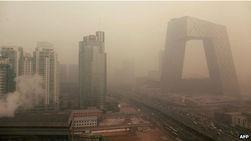 Пекинские власти публикуют данные о загрязнении воздуха