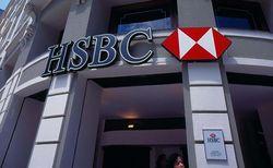 HSBC отошёл от финансового кризиса
