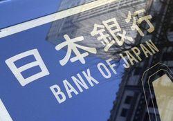 Японский банк сохранил свою ставку на уровне 0-0,1 процент