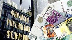 Озвучены данные по объему средств в Резервном фонде и ФНБ