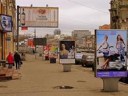 Количество рекламоносителей в Москве сокращается - запрещают и флаги