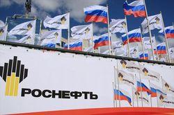 Рейтинг Роснефти и ТНК-ВР будет рассмотрен Moody's с возможным понижением
