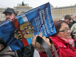Представители оппозиционных фракций осудили закон о митингах
