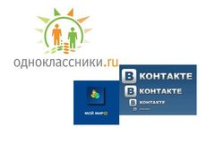 Биржевой лидер: Одноклассники и Вконтакте - фавориты соцсетей Беларуси