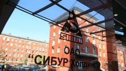 Газпромбанком будет открыта 3-летняя кредитная линия для СИБУРа