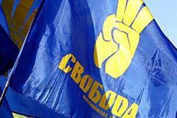 PR: ПР нашла способ не дать контролировать нарушение Закона Украины - ВО Свобода