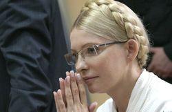 Высший спецсуд начал рассматривать кассационные жалобы защиты Ю. Тимошенко