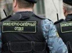 Мощный взрыв потряс здание полиции в Курортном районе Санкт-Петербурга