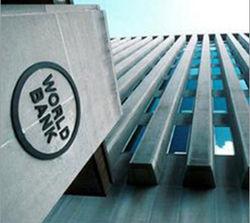 Всемирный банк не видит резервов для роста российской экономики