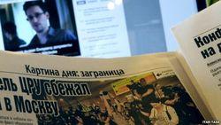 Вашингтон заверил Москву, что смертная казнь Сноудену не угрожает