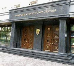 Украина-ООН