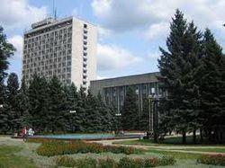 Украина-Макеевка
