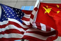 США-Китай