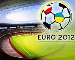 Евро-2012?
