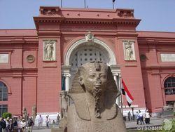 Египет-Европа