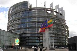 Евросоюз-Брюссель
