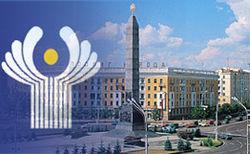 Беларусь-Минск