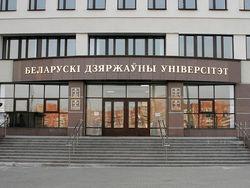 Беларусь-Евросоюз