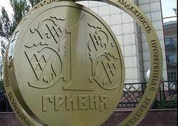 Инвесторам: банки Украины повышают ставки по вкладам для бизнес-клиентов