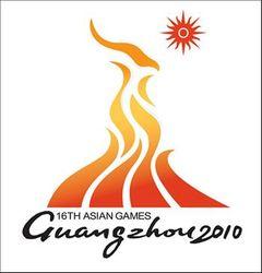 Азиатские игры