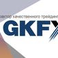 GKFX: STP – фактор качественного трейдинга