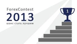 ForexContest 2013