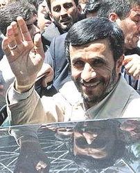 Махмуд Ахмадинеджат