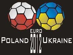 билеты на Евро 2012