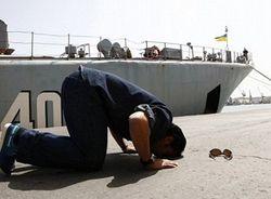 Украина, Ливия