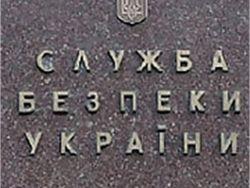 Украина, Киев