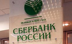Россия,банки