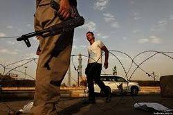 Ближний Восток, Ирак