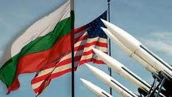 Болгария,США
