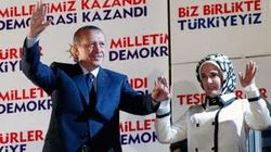 Азия, Турция