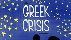 Греция,дефолт