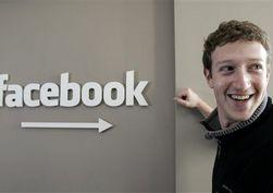 Журнал Time: Марк Цукерберг – Человек года