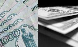 Украина будет держать сбережения в российских рублях