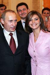 Депутат Государственной Думы РФ Алина Кабаева отпраздновала свое 30-летие