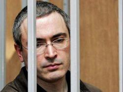 сайт Ходорковского