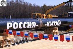 Россия- Китай