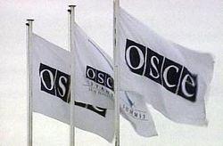 ОБСЕ-Беларусь