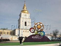 Украина-Киев