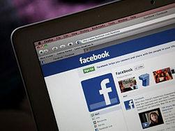 Акции Facebook опустились в цене