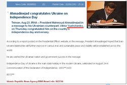 Курьез: Иран поздравил с Днем Независимости Украины не того Президента