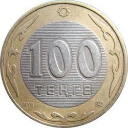 Курс тенге остался прежним к фунту стерлингов и снизился к австралийскому доллару