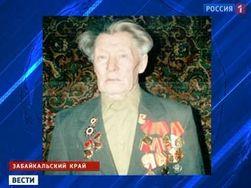 Павел Васильевич Веретельников