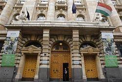 Эксперты: Сербия законом о ЦБ решила противостоять доллару США